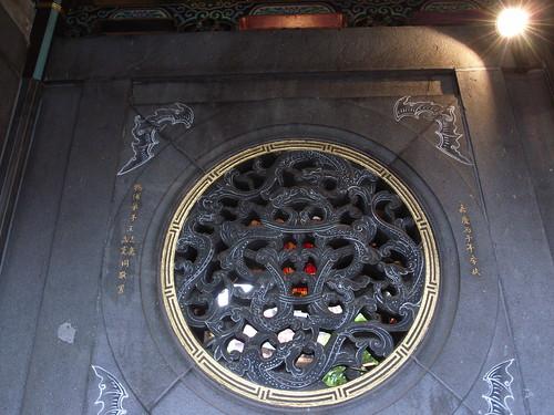 保安宮:五福臨門
