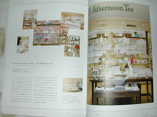 Afternoon Tea Living Book (5)