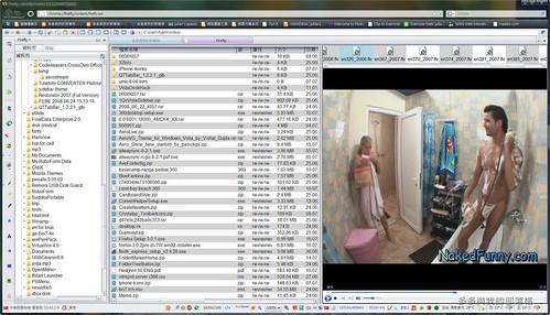 heandmet-2008-07-17-[4].jpg