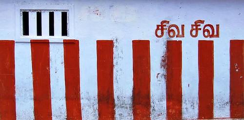 Siva Siva ~ Kanchipuram, Here I come.