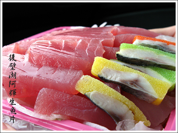[墾丁] 後壁湖。超夯的輝哥生魚片 @ 噗小翠(00)用心。生活。每一天 :: 痞客邦