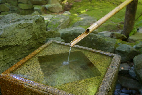 Shishi-Odoshi