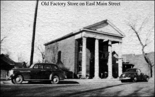 044 Old factory store by you.