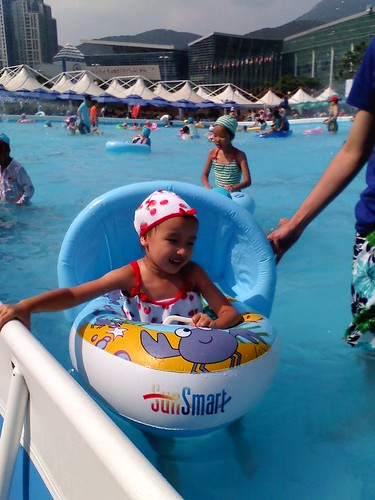 2008 벡스코 뉴 물놀이 축제