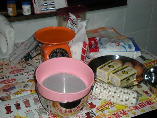 Baking Session (1)