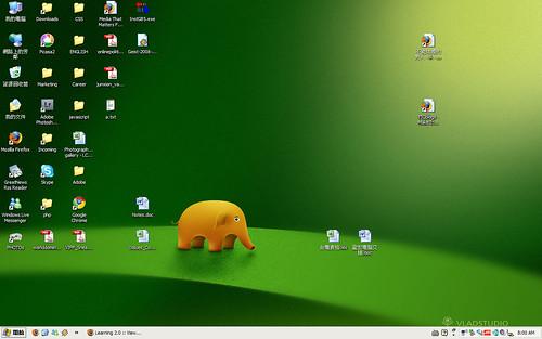 Desktop_20080917