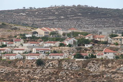 Qedumim settlement up close