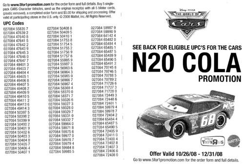 N20 Promo