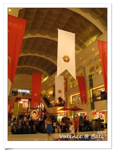 [Bali 2008] 峇里島的Sogo百貨 – Valence。美好的意外