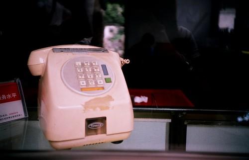 [shanghai]公共電話