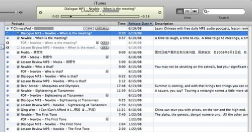 Screenshot of my customized Chinesepod subscription on iTunes
