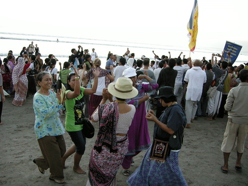 Chant And Dance