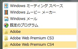 adobe cs3 cs4 by you.