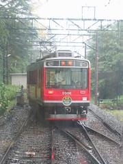 Hakone Tozan Switchback