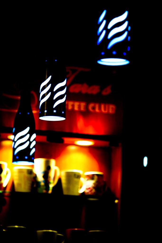 Taras Cafe
