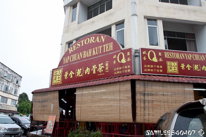 20110614 Yap Chuan Bah Kut Teh @ Puchong-13