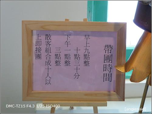 b-20090101_103002.jpg