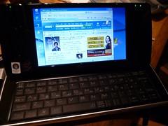 Windows XP on WILLCOM D4