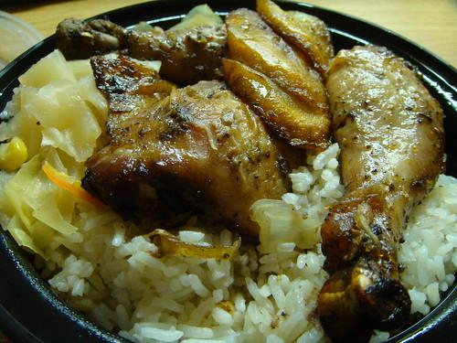 First Choice - Jerk Chicken, Cabbage, Plantains