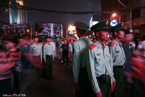 @ Nanjing Road