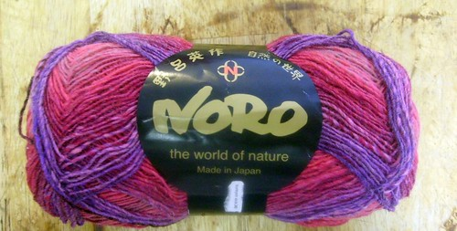 Noro Sock Yarn by you.