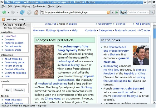Wikipedia_Main_Page_in_Firefox_2.0.0.12