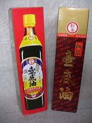 彰芳醬油外盒