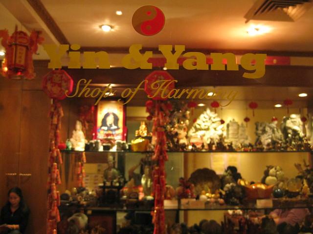 Yin & Yang at Mandarin