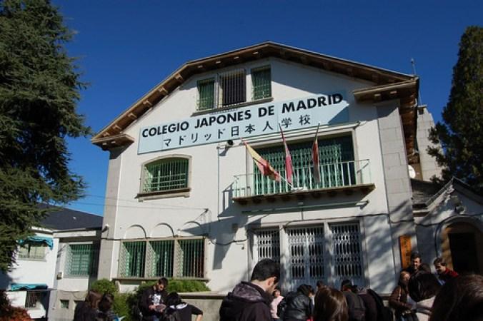 Resultado de imagen de colegio japones de madrid