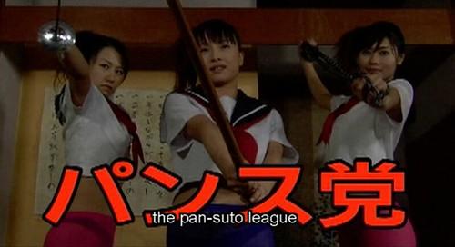 Pantyhose Gang