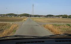 Tambo Road