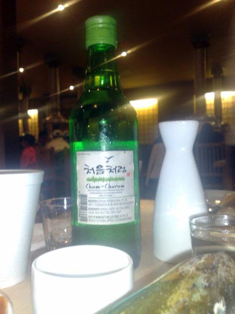 sake & soju