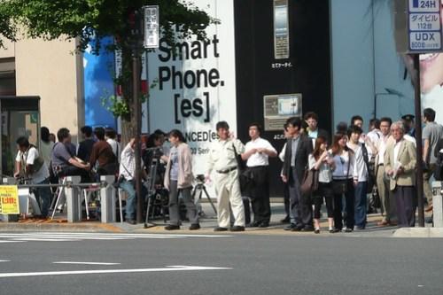 Akihabara after stabbing