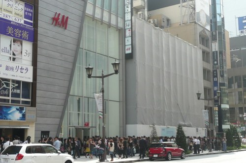 H&M Ginza
