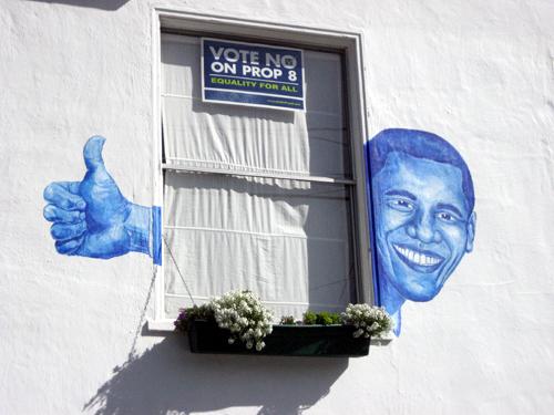 Obama house art closeup