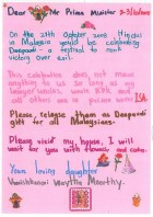 Letter by a 6 year old that landed her in jail