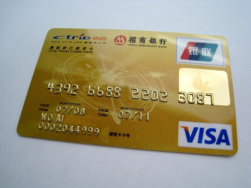 Image Result For Real Valid Credit Card Number