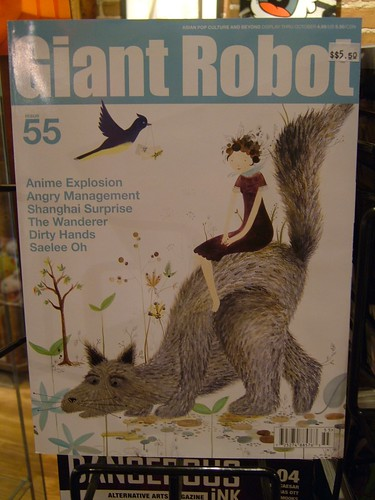 giant robot 55