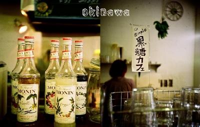 3.OKINAWA cafe