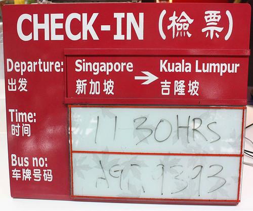 2220 KualaLumpur