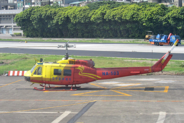 Taiwan National Airborne Service Corps UH-1H(NA-503)