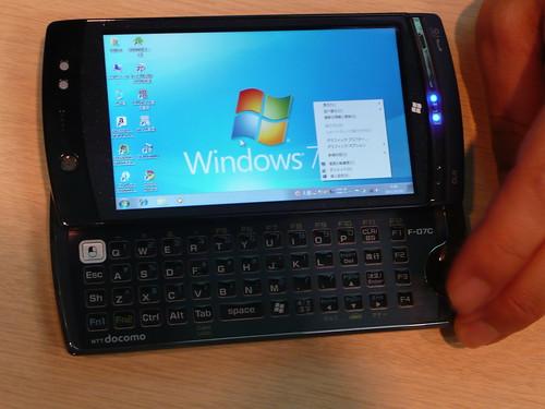 Windows 7搭載 携帯電話「F-07C」
