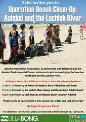 Beach Clean Up Announcement