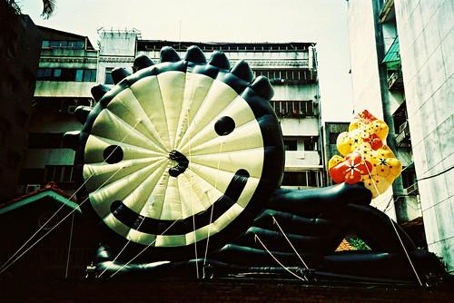粉樂町2008-第九號‧當咕尼DONGGURI