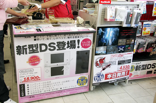 Salah satu kasir toko game yang menjual DSi