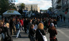 43 Protest in Athens