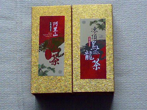 Teas from Taiwan