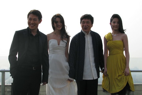 Cast of Forbidden Kingdom