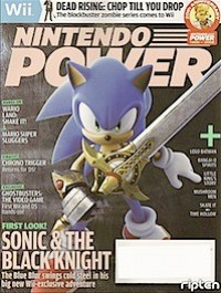 sonic-black-knight-cover.jpg