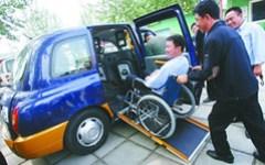 Táxi acessível usado em Pequim (China)